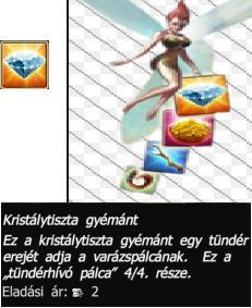 tunderhivo-palca